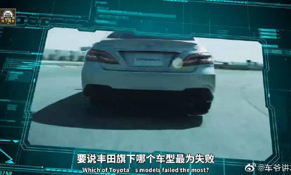 由一汽进行国产,保留2.5L,强势来袭的丰田亚洲龙你会买吗