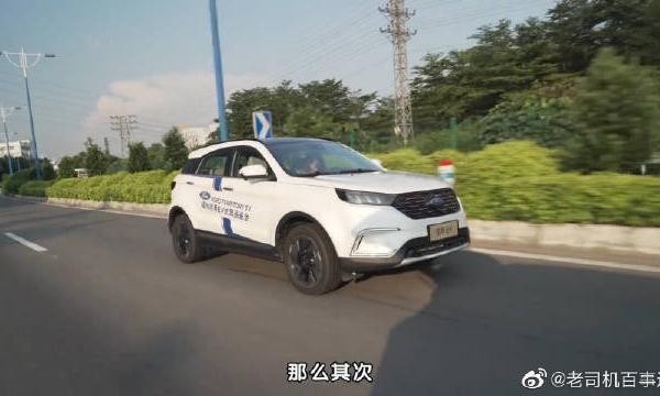 视频:试驾江铃福特领界ev:合资身份、纯电SUV、20万,买吗?
