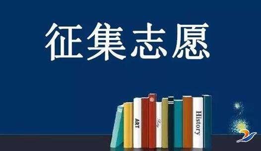 湖南2019三本征集志愿发布:文科、理科、体育,艺术类……