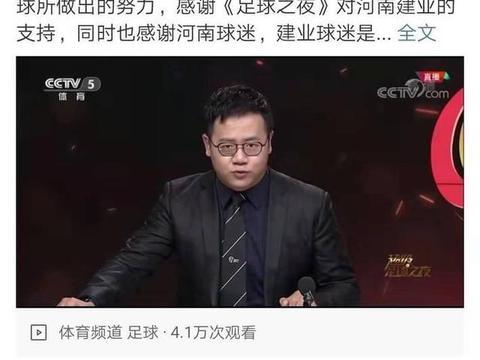 中超官号9月排行:节日营销成主流,苏宁重回榜首