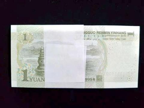 常用的1元纸币报价26800元,就是这个号码,谁能找到?