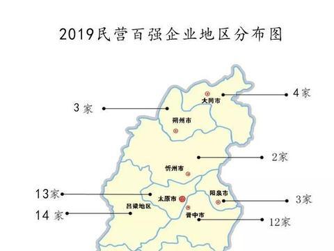 2019山西民营企业百强榜出炉,中南部集中,钢铁企业扎堆