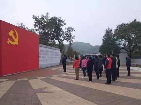 """门头沟区""""不忘初心 牢记使命""""京西红色党性教育基地开班啦!"""