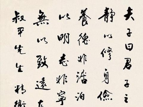 汪精卫书法赏析:也曾英烈也从贼,笔迹阴柔