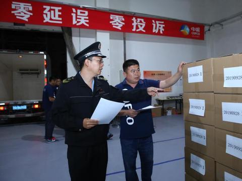 中粮集团为新中国成立70周年庆典仪式提供食品供应保障