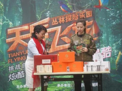 """杨莉:天岳幕阜山可以将""""中国母亲节""""做成扶贫产业的品牌节庆"""