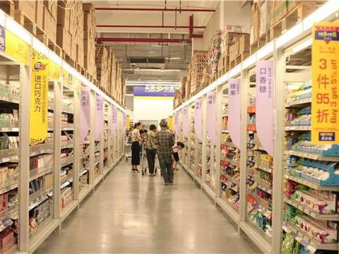 德国超市之王败退!继家乐福之后,又一家知名商超被中国企业拿下