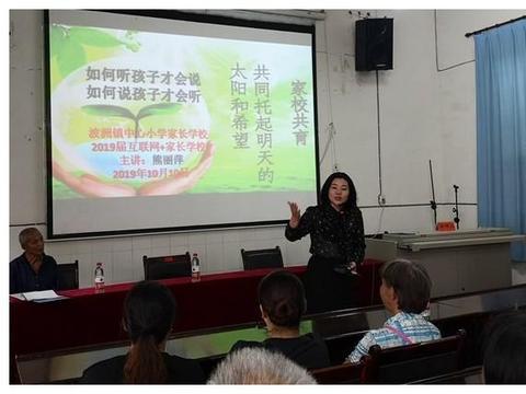 新晃:家庭教育专题讲座惠及39校学生及家长