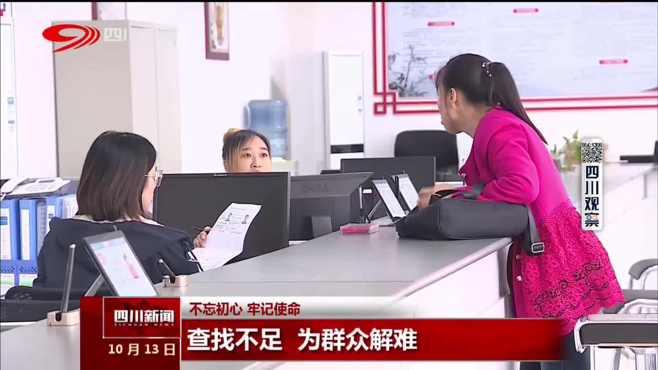 SCTV1 四川新闻        2019.10.13