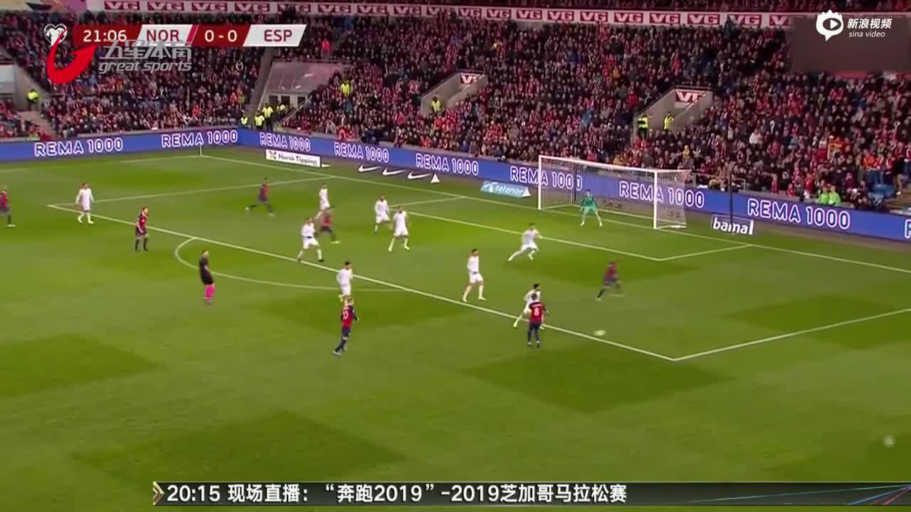 视频-欧预赛:西班牙平挪威 拉莫斯创国家队登场纪录