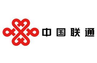 中国联通手机营业厅App正式上线5G网络覆盖实时查询