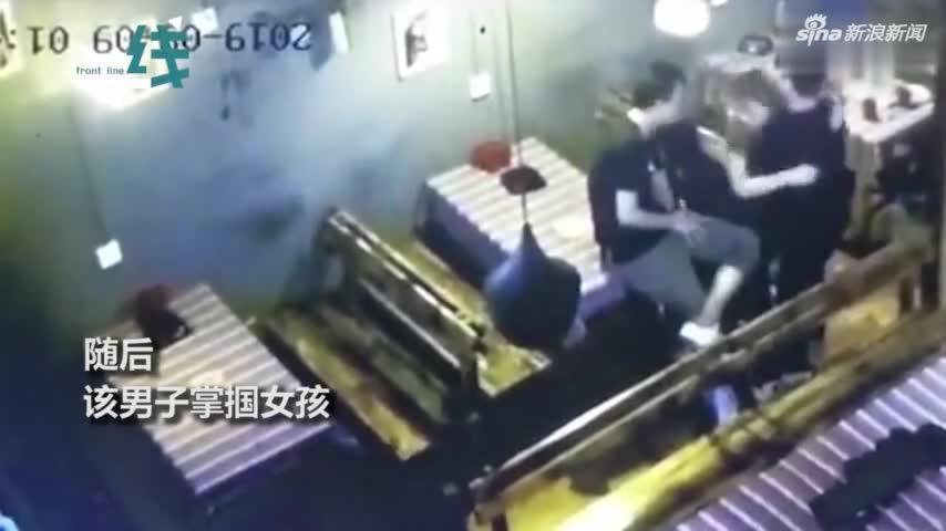 大二女生疑遭搂抱扇打后溺亡 所在寝室学生已搬离跳江_新浪新闻