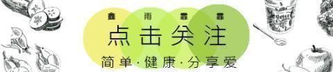 这道美食源自广州,红遍全国,其实自己也能做,没有那么神秘