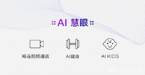 华为智慧屏惊喜到来:6999元,AI慧眼开启智慧新体验