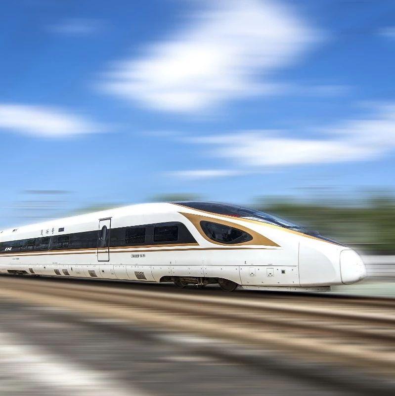 中国高铁总里程达2.9万公里 海外网友:能绕地球大半圈!