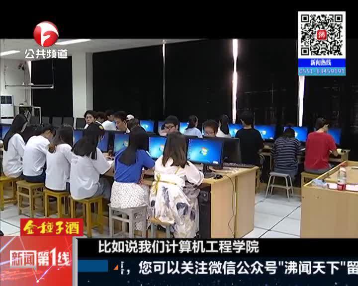 """《新闻第一线》合肥:""""国庆""""来了  岳国庆——经济发展  学生就业前景更广阔了"""