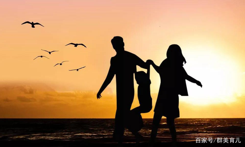 家庭教育意义重大,不可忽视,孩子人生一半的成功都取决于它