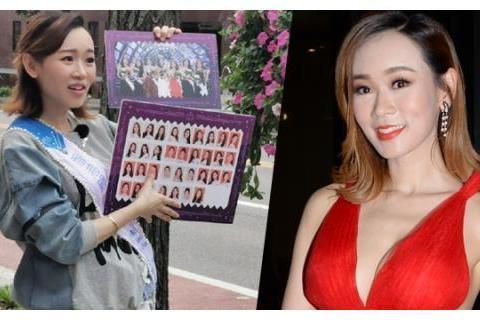 港姐杨思琦宣布已婚并怀上二胎,曾因未婚生女导致事业一落千丈