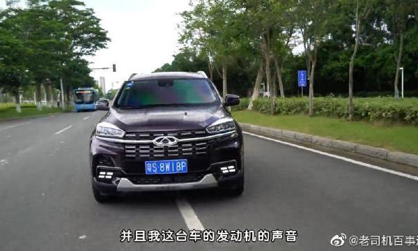 视频:奇瑞瑞虎8VS比亚迪唐:高性价比,15万中型SUV哪家强