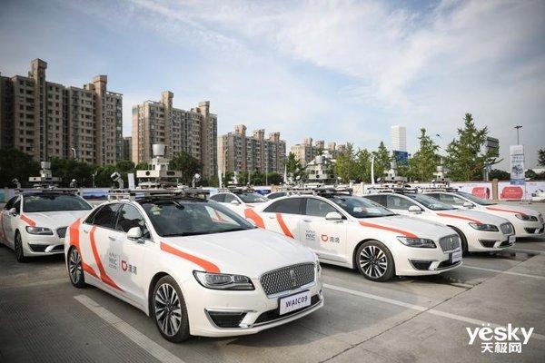 滴滴出行将在2019世界人工智能大会上展示无人驾驶车辆