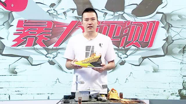 《暴力评测》乔丹体育战戟篮球鞋,1~5号位全能型