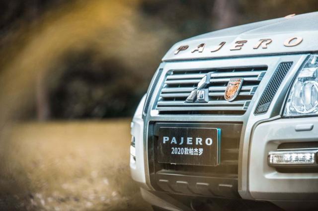 短试2020款帕杰罗:30万级最佳硬派越野车,或许就是它