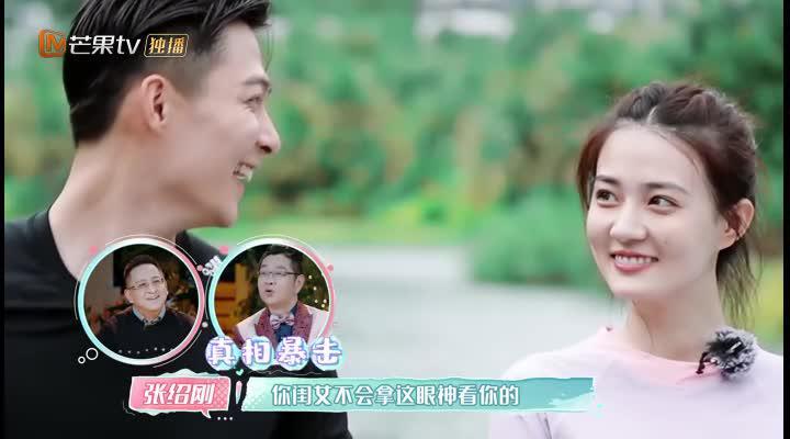 《女儿们的恋爱2》10月17日看点:徐璐学游泳被张铭恩吓哭!