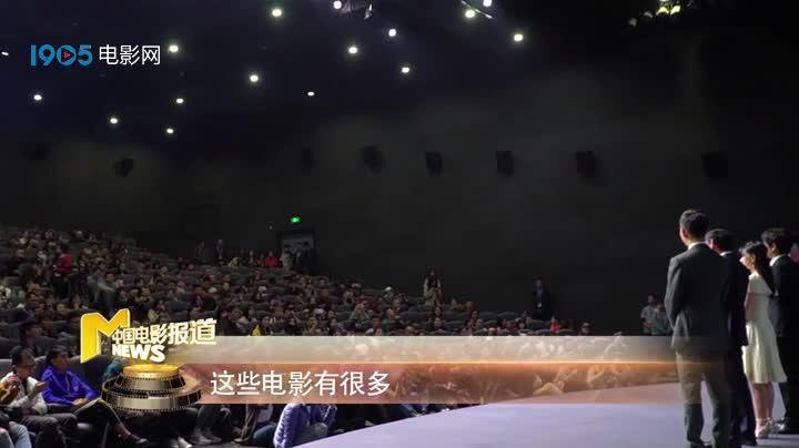 """《足迹》第九集""""祖国的花朵"""" 李安携新作《双子杀手》来京宣传"""