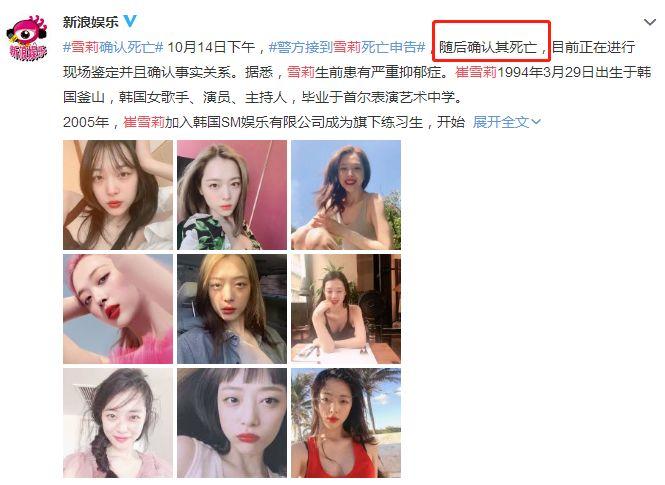 揭秘韩国演艺圈悲惨事件!8名女星因潜规则自杀,现又多