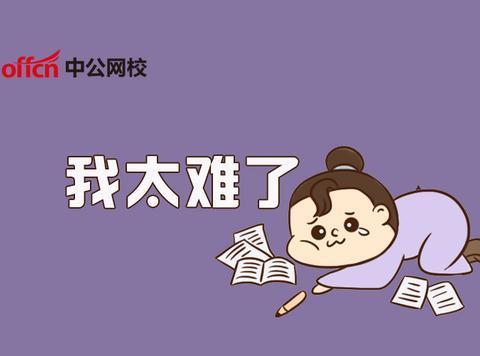 2020国考贵州职位分析:国税报考要求本科以上!基层招考增加
