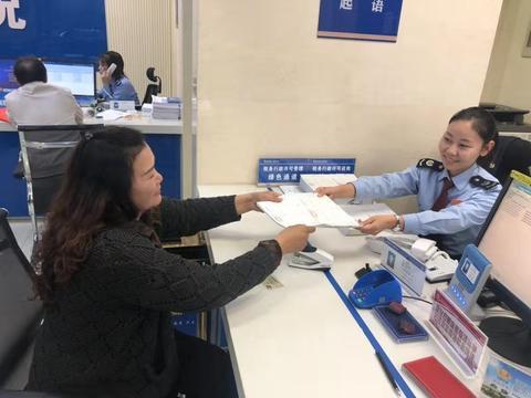 黄陵县税务局四项举措提升纳税人满意度