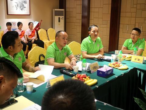 东莞市江西兴国商会召开第二届第六次会长办公会议