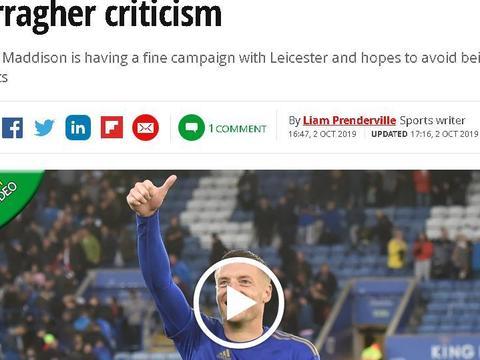 麦迪逊:对利物浦我千万得做好防守 不然卡拉格内维尔要批评我了