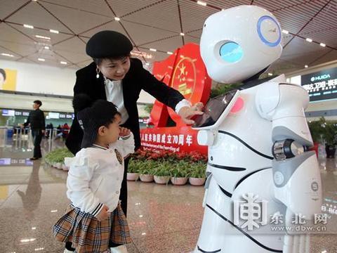 """智能问询机器人""""小冰""""亮相哈尔滨机场"""