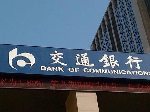交银金融学院与上海高级金融学院签订合作协议