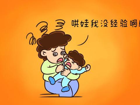 和丧偶式育儿说拜拜,别让一个人的养娃无奈,扎透了女人的心