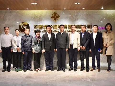 深化落实战略合作 上海石油天然气交易中心拜访中国城乡控股集团