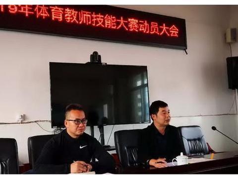 简阳市平泉学区举行第四届体育教师技能大赛