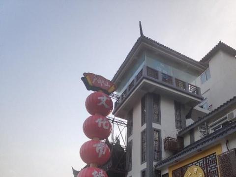 户部山文化市场,徐州步行街一大文化地标,稍显冷清