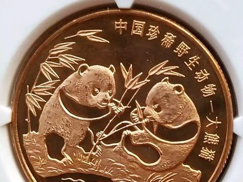 珍稀野生动物纪念币:紫铜精铸,后无来者;月久年深,愈显稀有