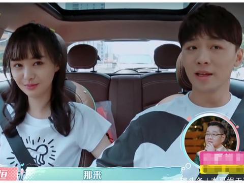 《女恋2》郑爽张恒秀恩爱,然而节目组的友情提示才是最值得看的