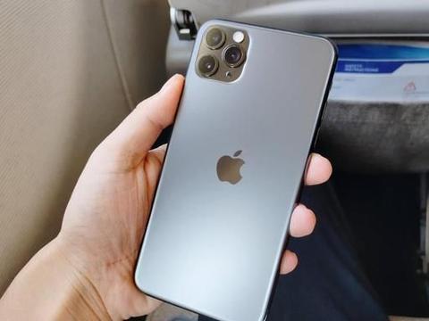 苹果最好的旗舰手机,iPhone11Pro Max你用上了吗?