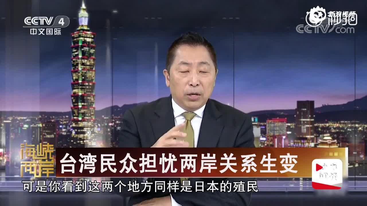 唐湘龙:若蔡英文继续执政 2020年后两岸爆发冲突可能性很大