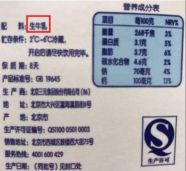 3种假牛奶别给娃喝了,浪费钱还没营养,有一种你可能天天在买