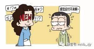 换了新老师,心里不接受 新老师 真的不那么难相处