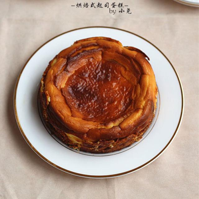 烘焙式起司蛋糕,口感绵密,松软细腻,手把手教你做