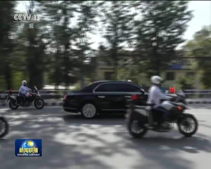 视频:习近平结束同印度总理会晤和对尼泊尔国事访问回到北京