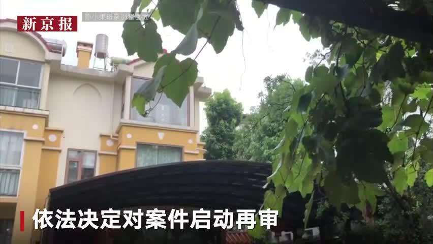 孙小果案再审开庭审理 将择期宣判