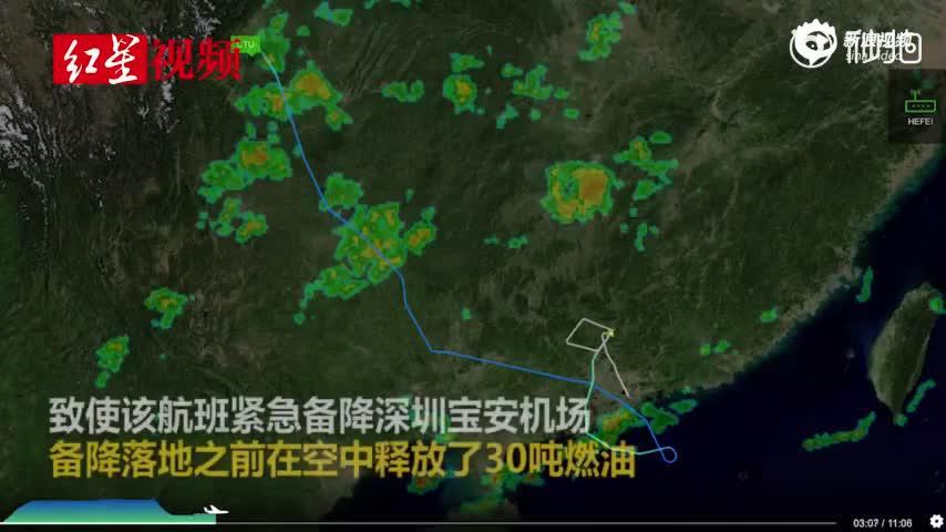 #川航一国际航班紧急备降深圳#川航一国际... 来自红星新闻 - 微博