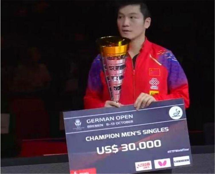 樊振东摘得德国公开赛男单冠军,你觉得他可以获得多少奖金呢?